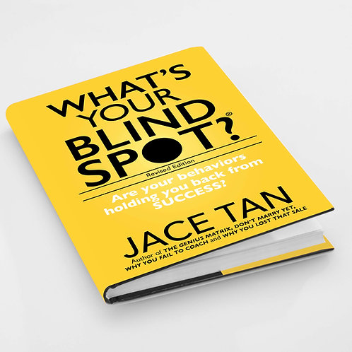 What's Your Blind Spot? (Revised Edition)