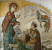 Mosaic depicting Mary holding an Arabic text, Our Lady of Saidnaya Monastery, a Greek Orthodox Church in Sednaya, Syria (SOURCE WIKIPEDIA)