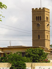 Holy Trinity Cathedral, Karachi