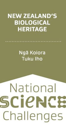 Logo_NZBH_portraitb.jpg