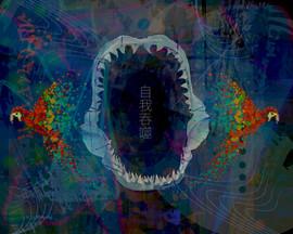 Engulfed by Fear 2