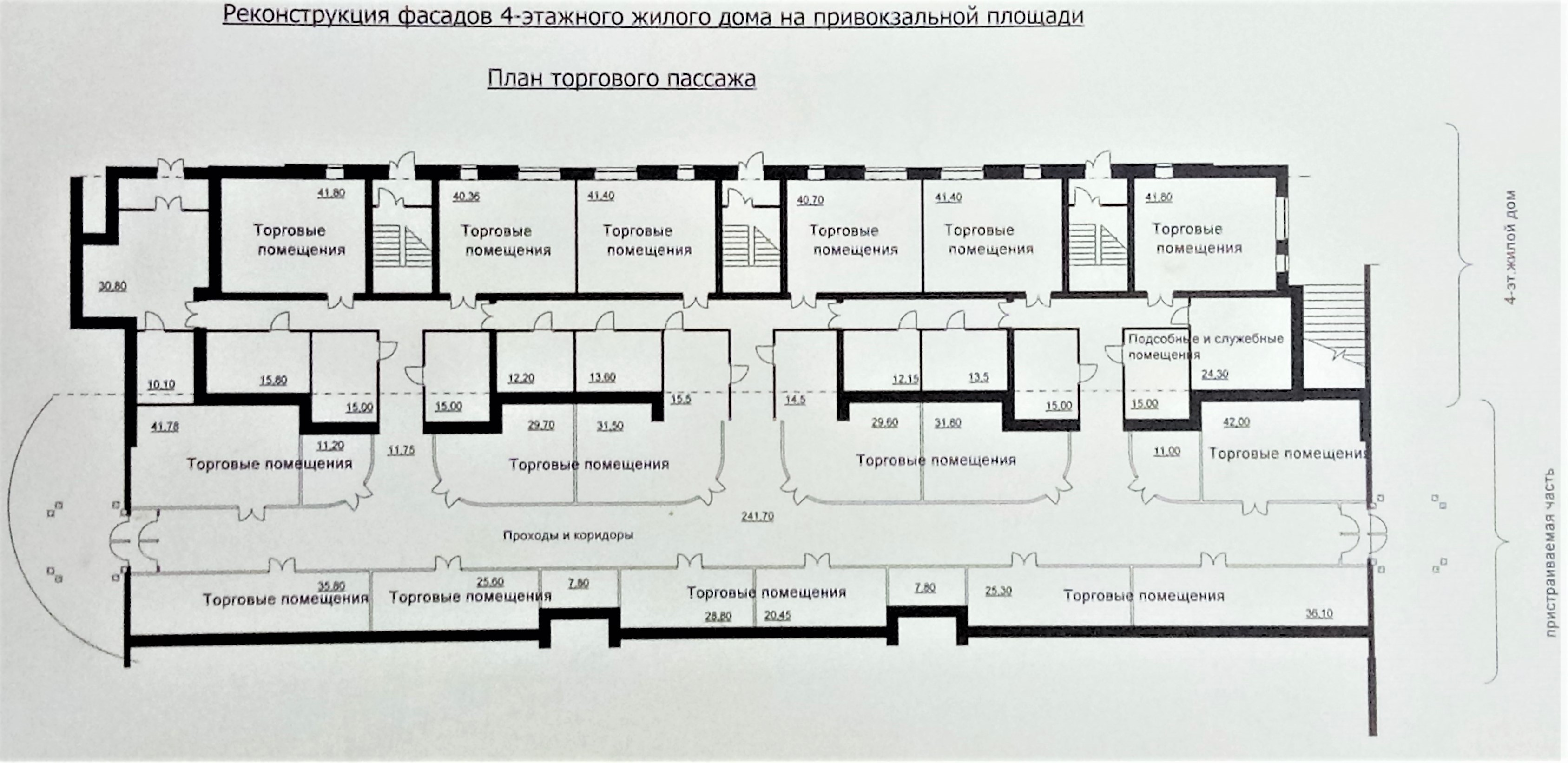 Дом на набережной   план