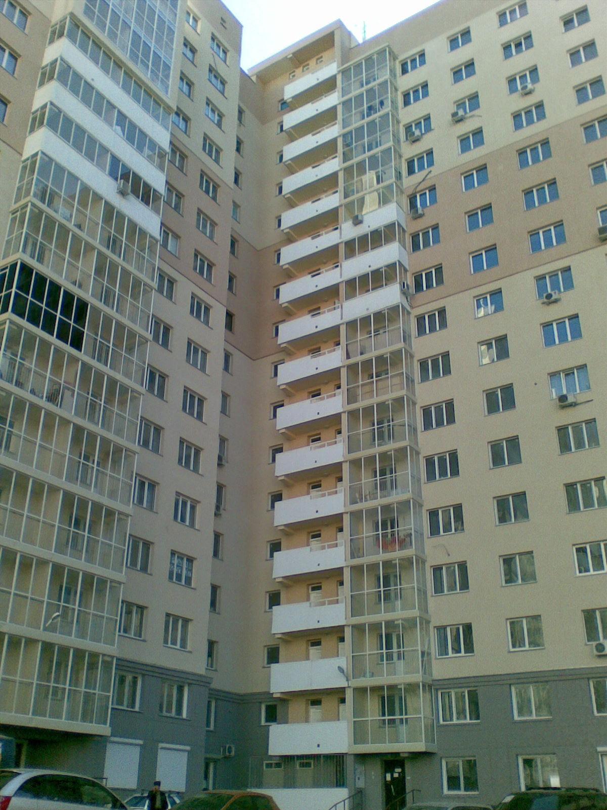 Дворовой фасад