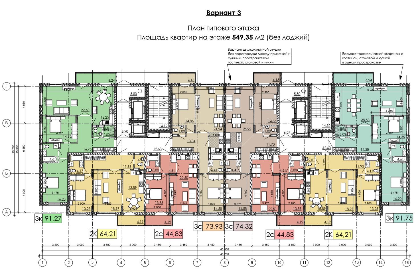 типовой этаж 3 вариант