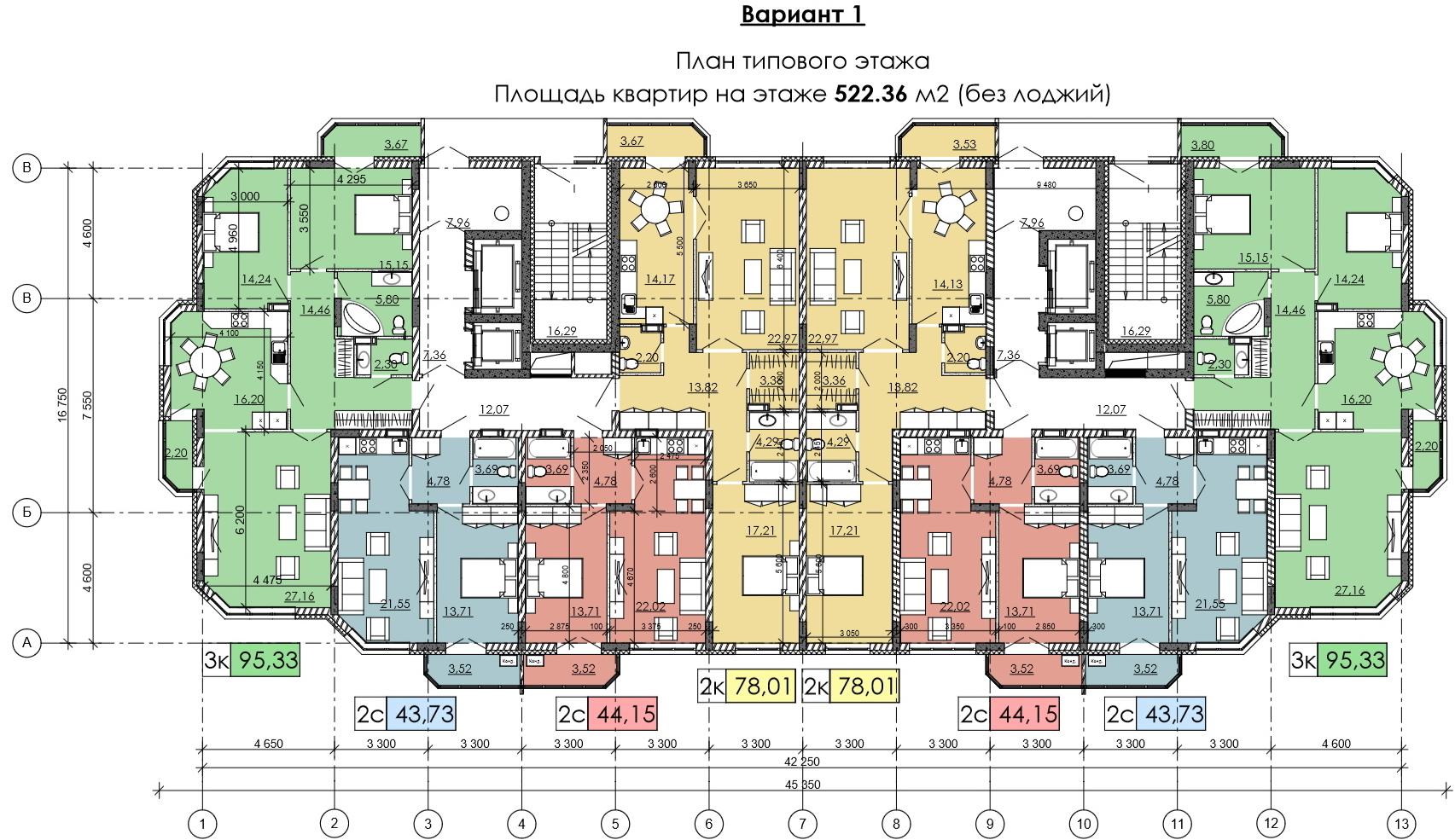типовой этаж 1 вариант