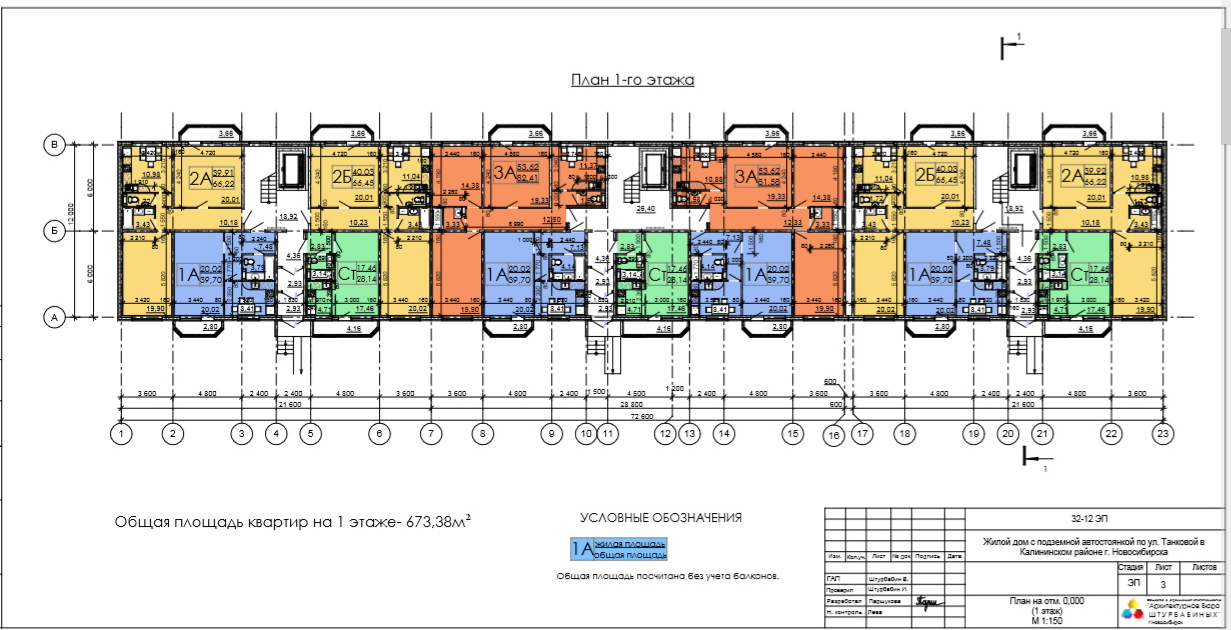 План 1 этажа на Танковой