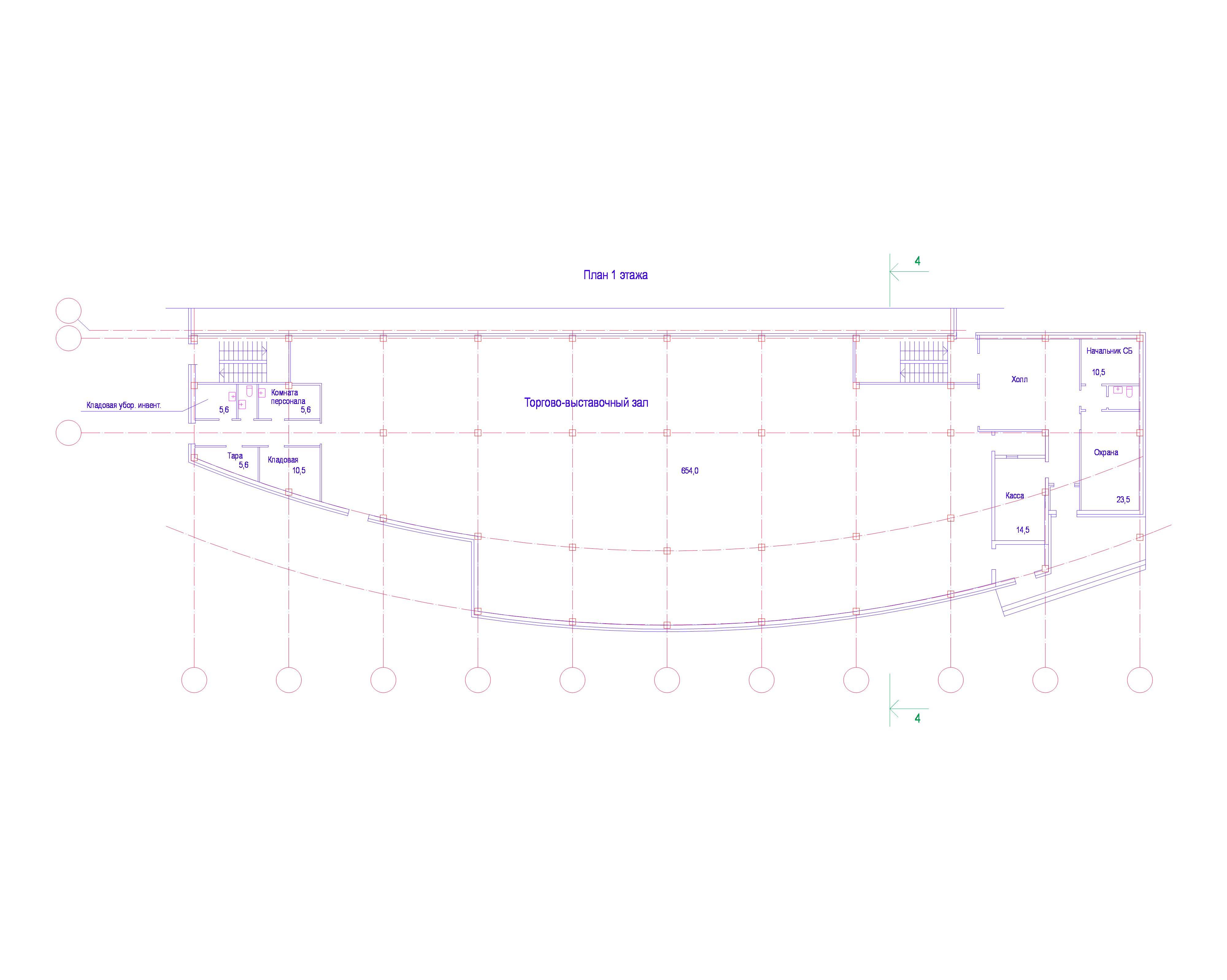 Планы  1 этаж 16 09 09