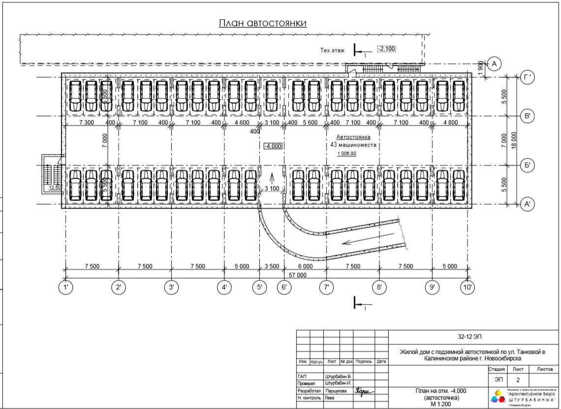 План автостоянки на Танковой