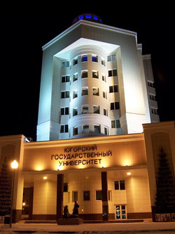 Югорский университет