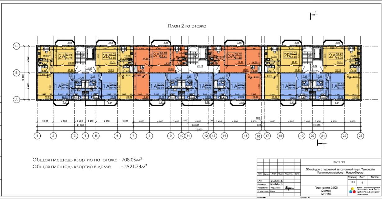 План 2 этажа на Танковой