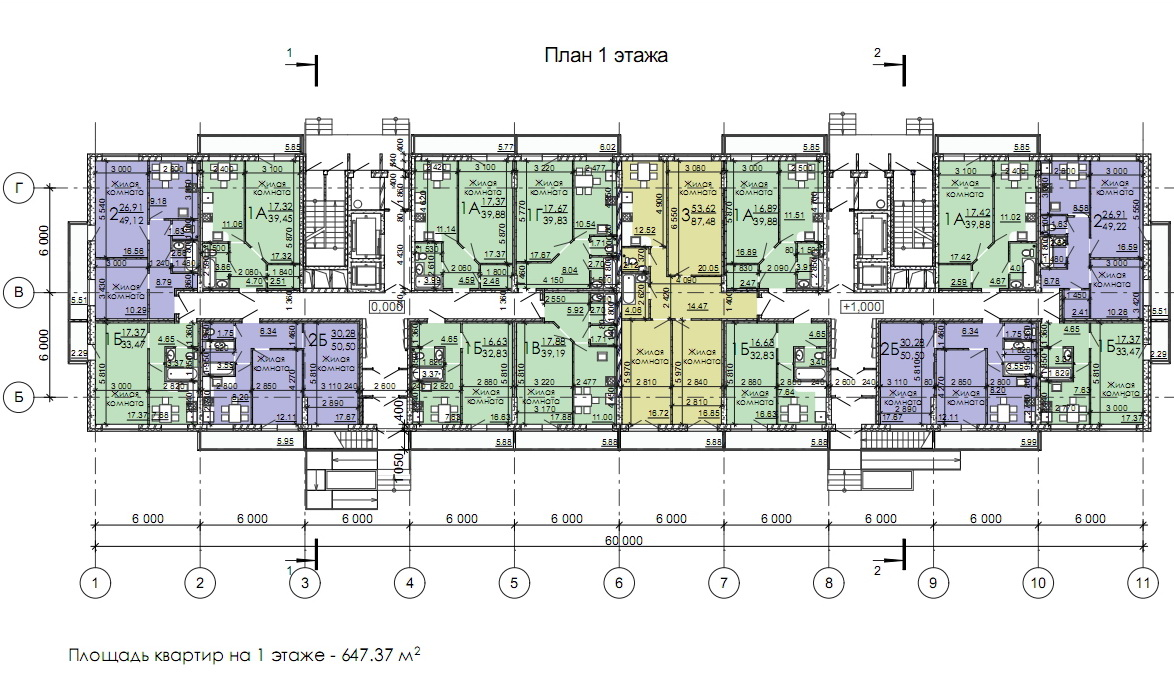 Роспоектстрой План 1 этажа.jpg