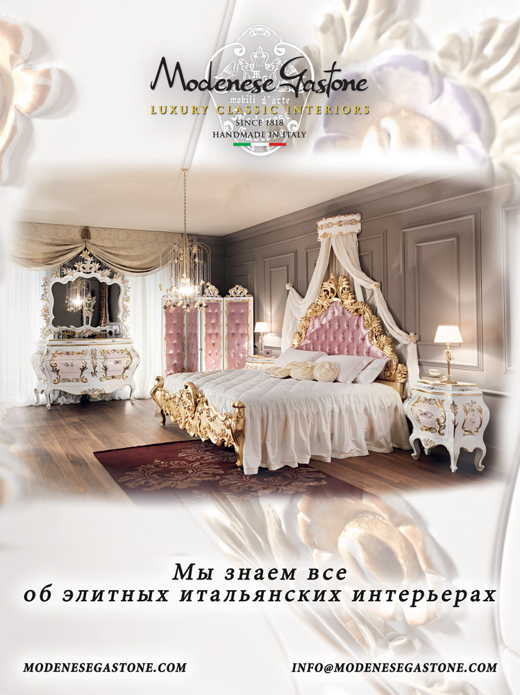 Luxury classic bedroom ad published on Dom&Interier