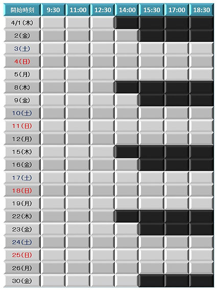 4月レッスンカレンダー.jpg