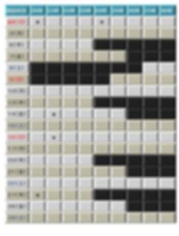 2月レッスンカレンダー.jpg