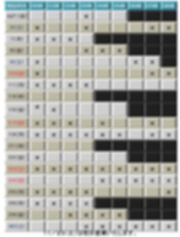 11月レッスンカレンダー.jpg