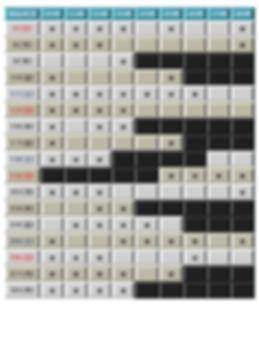 1月レッスンカレンダー.jpg