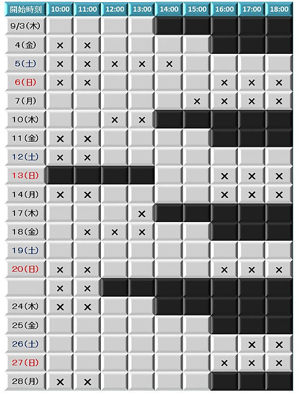 9月レッスンカレンダー.jpg