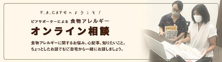 online_br.jpg