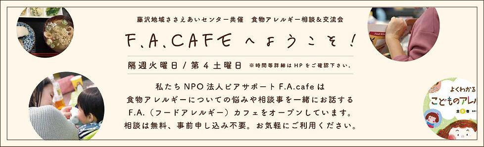 2007arecafe-1.jpg