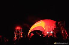 11-13 août 2017 - Festival O'Zenergie