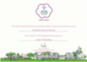 Britan in Bloom certificate.jpg