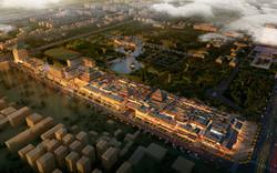 Handan Gateway aerial