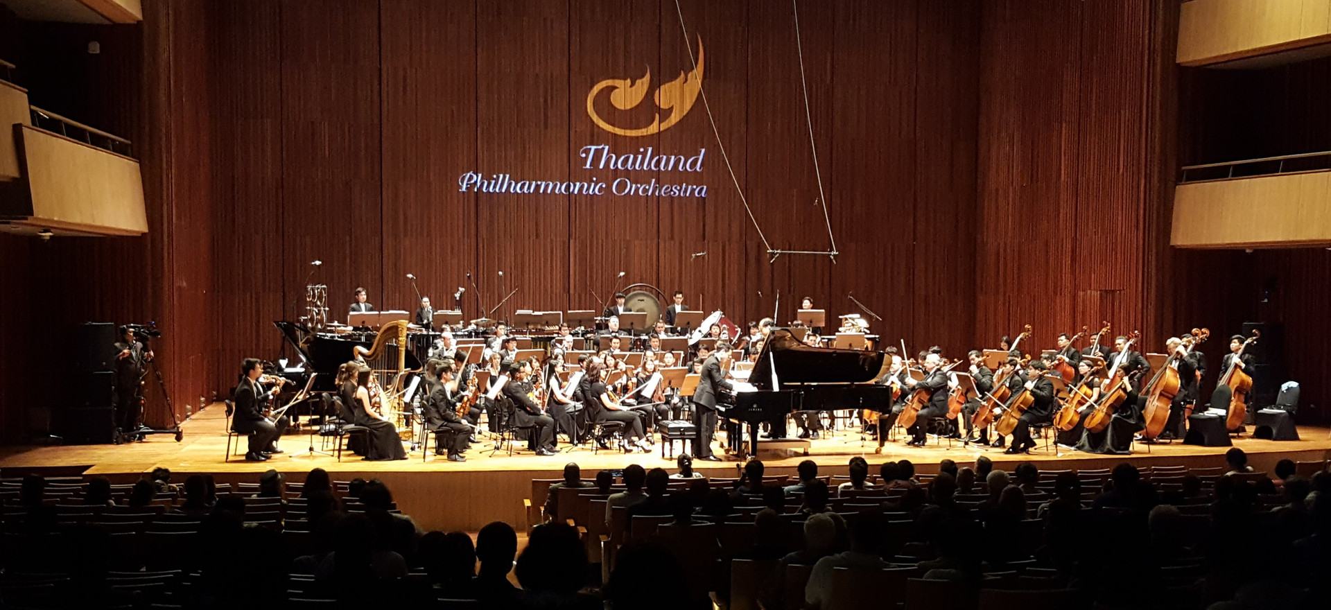 Thailand Phil in Prince Mahidol Hall