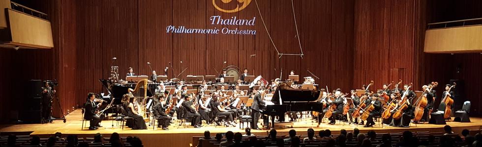 Thailand Phil in Prince Mahidol Hall