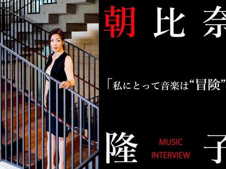 ぴあ関西版WEBにインタビュー記事