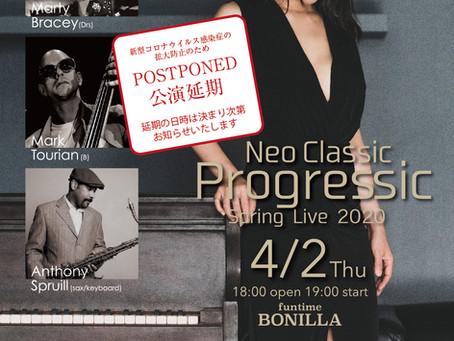 2020.4/2 Progressic Spring Live 延期のお知らせ