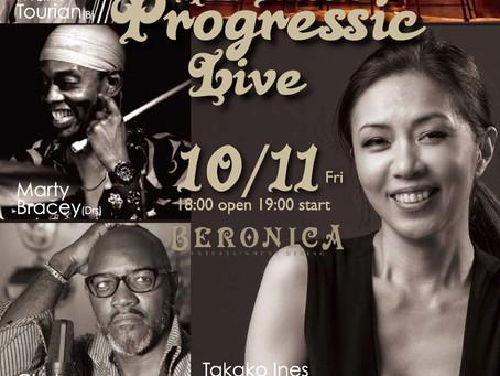 10月11日。BERONICA(京橋)でライブ!