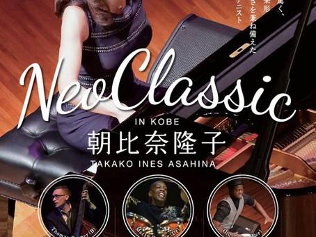 Neo Classic in KOBE