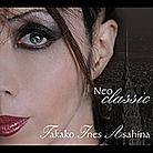 Neo Classic