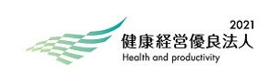 健康経営優良法人2021.jpg