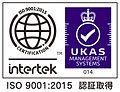 ISO 9001_2015 UKAS_purple.jpg