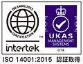 ISO 14001_2015 UKAS_purple.jpg
