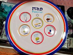 Seder tray (melamine)