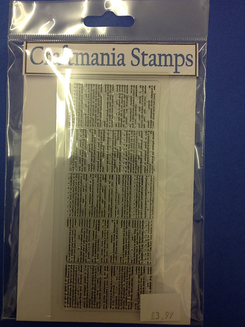 Dictionary Verses - Clear Stamp