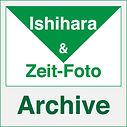 国立市の写真画廊ツァイトフォトが行っている手紙、書簡、写真のアーカイブプロジェクトのサイトです。