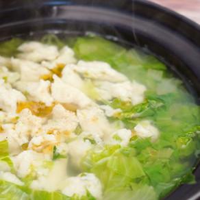 生菜魚肉湯