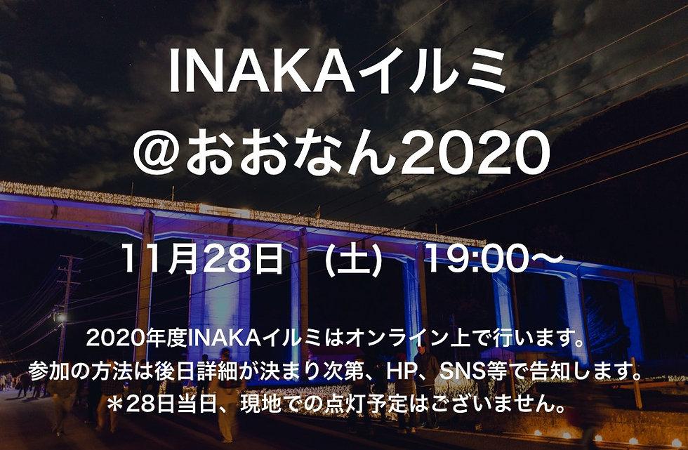 na_edited.jpg