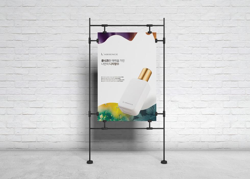 L'Absence VMD Design