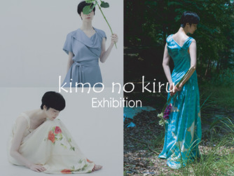 kimo no kiru Exhibition