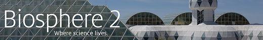Biosphere 2 logo.jpg