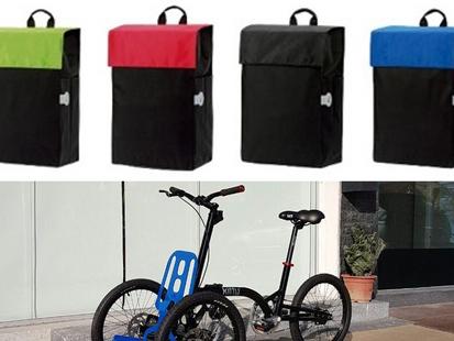 Ever Practical Kiffy:  Andersen Front Bag