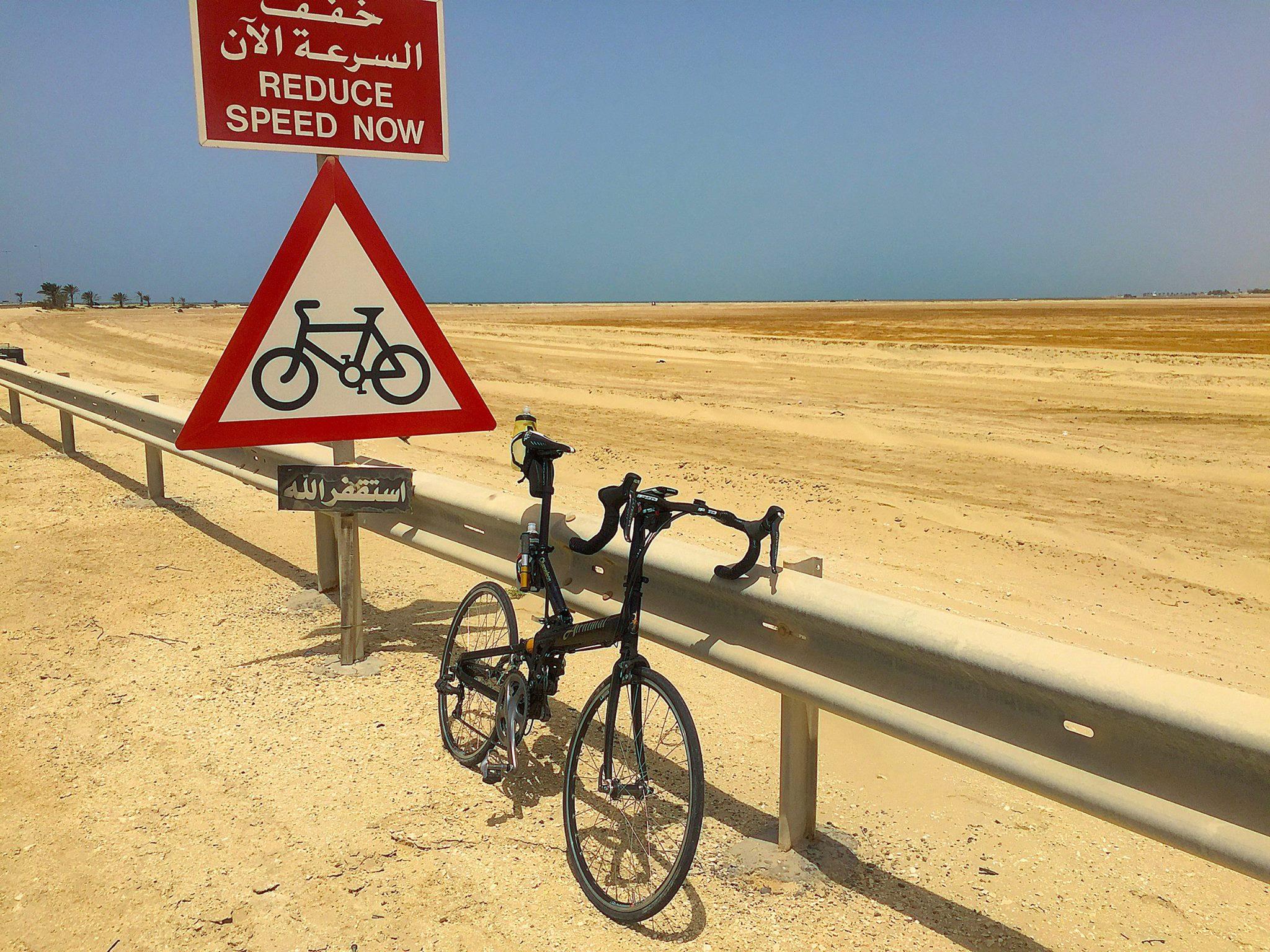 Airnimal in the Desert, Middle East