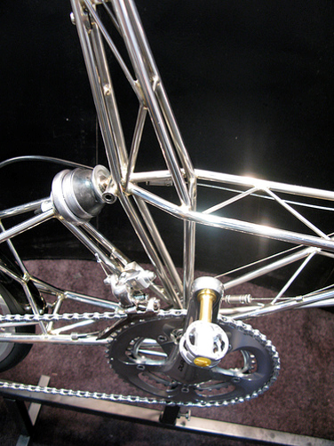 Pylon, Frame & Rear Suspension