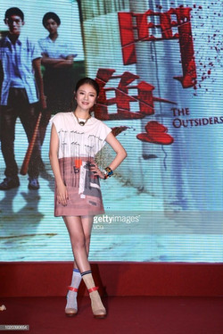 """Actress Ady An Yi-xuan attends 'The Outsiders"""" with mismatched shoes"""