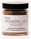 Five! Chinese Five Spice Seasoning from MorningStar Kitchen