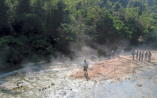 29 Mac 2019 – 'Laws needed to protect Ulu Muda'